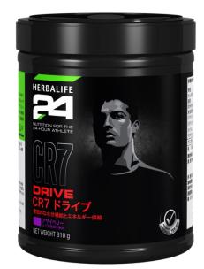 Herbalife24 CR7 Drive