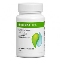 Herbalife Cell-U-Loss®