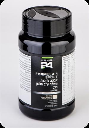 هيربالايف  Herbalife24 Formula 1 Sport