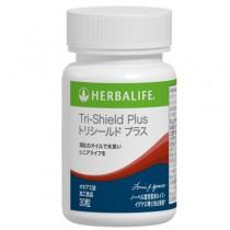 Herbalife Tri-Shield Plus   トリシールド プラス