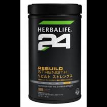 Herbalife24 Rebuild Strength リビルト ストレングス