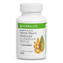 Formula 2 Herbal Blend Advanced フォーミュラ2 ハーバルブレンド アドバンス