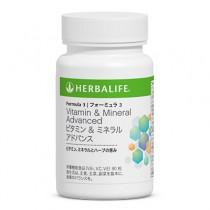 Formula 3 Vitamins and Minerals Advanced フォーミュラ2 ハーバルブレンド アドバンス