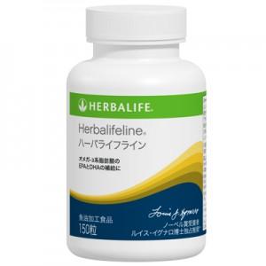 Herbalifeline  ハーバライフライン