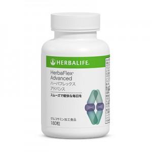 HerbaFlex Advanced  ハーバフレックス アドバンス
