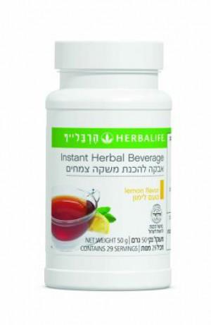 אבקת משקה צמחי (תה ירוק) לשריפת שומנים ואנרגיה תרמוג'טיקס  50 גר'