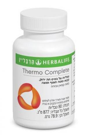 טבליות צמחיות תרמו קומפליט Thermo Complete™