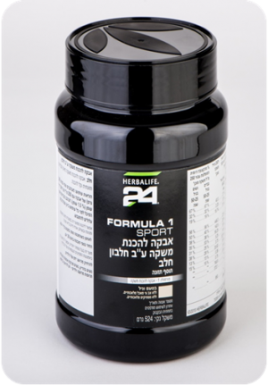 Herbalife24 Formula 1 Sport פורמולה 1 ספורט